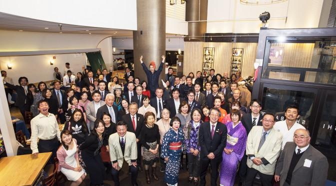 2018年度ニューヨーク新潟県人会新年会を開催しました
